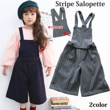 Girls' 2-Way Striped Salopette (Spring, Autumn, Winter Wear)