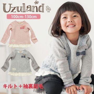 Uzuland Quilted Sweatshirt for Girls (Spring, Autumn, Winter Wear)