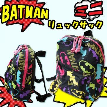 Batman Mini Rucksack for Toddlers