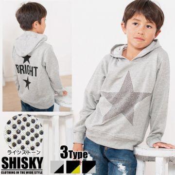 Shisky Boys' Fleece-Lined Parka Pullover with Rhinestones (Spring, Autumn, Winter Wear)