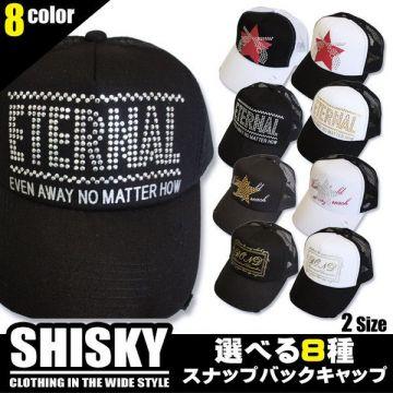 SHISKY Vintage Look Snap Back Cap 8 Designs