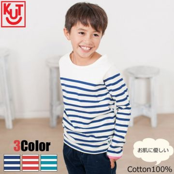 KUT Unisex 100% Cotton Striped Long-Sleeved T-Shirt with Accented Sleeves