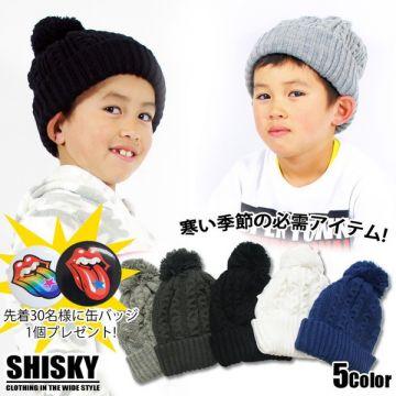SHISKY Cable Knit Cap