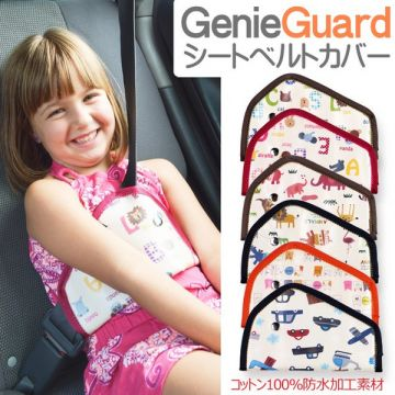 Genie Guard Safety Belt Padding with Illustrations