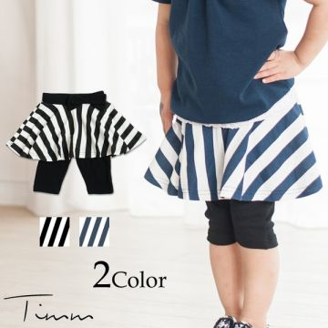TIMM Skeggings with Striped Ribbon