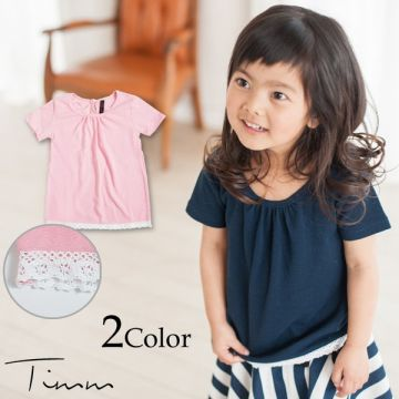 TIMM T-Shirt with Lace Hemming