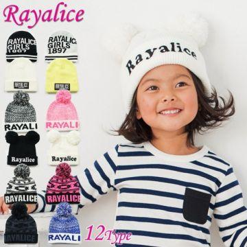 RAYALICE A/W Warm Knit Cap 12 Designs