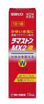 Sato Lamaston MX2 Antifungal Lotion, 10ml