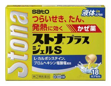 Sato Stona Gel Plus Gel 2 Cold Medication, 18 capsules