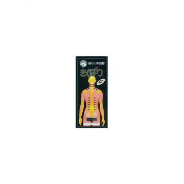 Nissin Medical Devices Kikubari Magnetotherapy Tape, 10 pieces