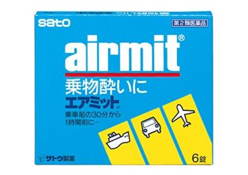 Sato Airmitt Sato F Motion Sickness Pills, 6 tablets