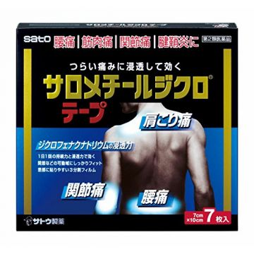 Sato Salomethyl Diclofenac Pain Relief Tape, 7 sheets