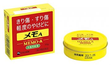 SSP Memo-A for Cut & Abrasions, 30g