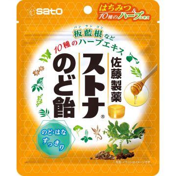 佐藤製薬 ストナのど飴 (ハニーミント味) 60g