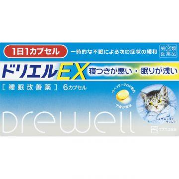 【第(2)類医薬品】 エスエス製薬 ドリエルEX 6錠