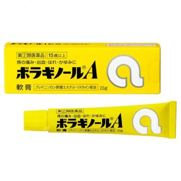 Designated Category-2 OTC Drug: Takeda Pharmaceutical Borraginol A Nanko Ointment 20g