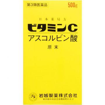 【第3類医薬品】 岩城製薬 ビタミンC イワキ 500g