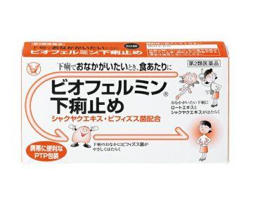 【第2類医薬品】 大正製薬 ビオフェルミン下痢止め 30錠