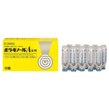 Designated Category-2 OTC Drug: Takeda Pharmaceutical Borraginol A Zazai Suppository 20 Pieces