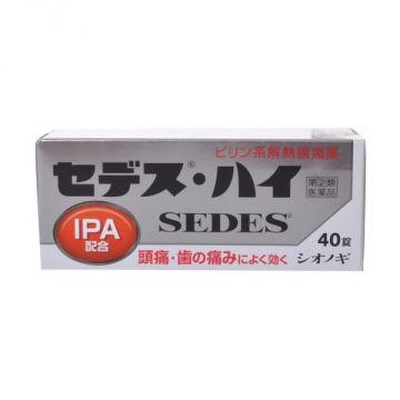 Shionogi Sedes High, 40 Tablets :Designated second-class OTC drugs