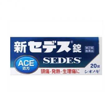 Shionogi New Sedes Tablets, 20 Pills :Designated second-class OTC drugs