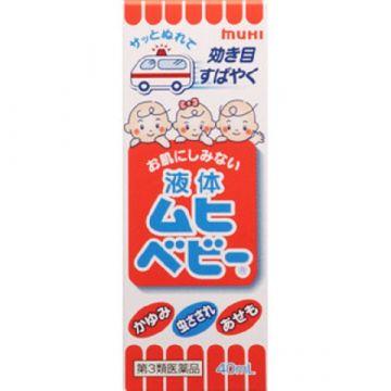 Designated Category-2 OTC Drug: Muhi Alfa EX Anti-Itch Liquid 35ml