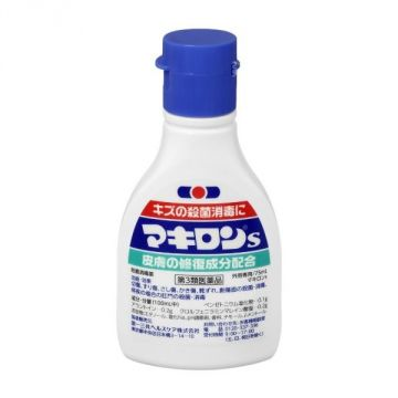 Daiichi-Sankyo Healthcare Makiron S, 75 ml