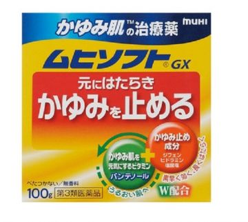 Ikeda Mohando Muhi Soft GX, 60g