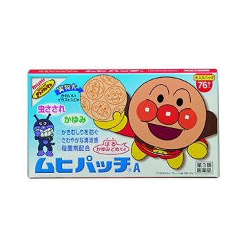 Ikeda Mohando Muhi Patches A, 76 sheets