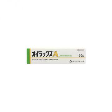 Daiichi Sankyo Healthcare Eurax A, 30g :Designated second-class OTC drugs
