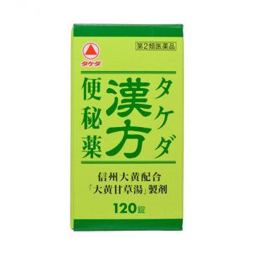 Takeda Kampo Benpiyaku Constipation Medicine, 120 tablets