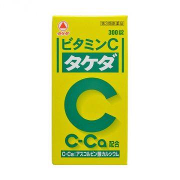 Takeda Pharmaceutical Vitamin C Takeda, 300 tablets