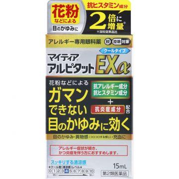 【第2類医薬品】 武田CH マイティア アルピタットEXα 15mL (クールタイプ)