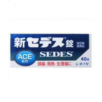 Shionogi New Sedes Tablets, 40 Pills :Designated second-class OTC drugs