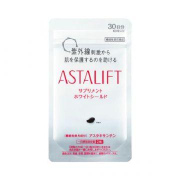 富士フイルム アスタリフト サプリメント ホワイトシール 60粒 (30日分)