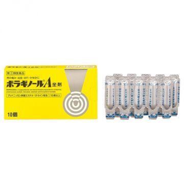 Designated Category-2 OTC Drug: Takeda Pharmaceutical Borraginol A Zazai Suppository 10 Pieces