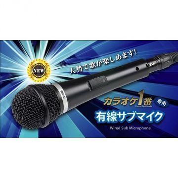 Yume Group, Karaoke No 1, Wired Karaoke Microphone YK-1005