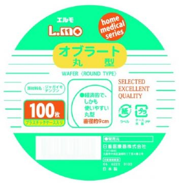 日進医療器(衛生用品) エルモ オブラート 丸型 100枚入