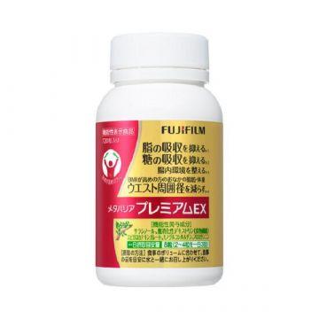 富士フイルム メタバリア プレミアムEX 720粒 (約90日分)