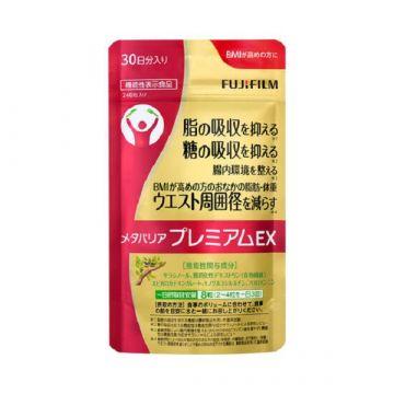 富士フイルム メタバリア プレミアムEX 240粒 (約30日分)