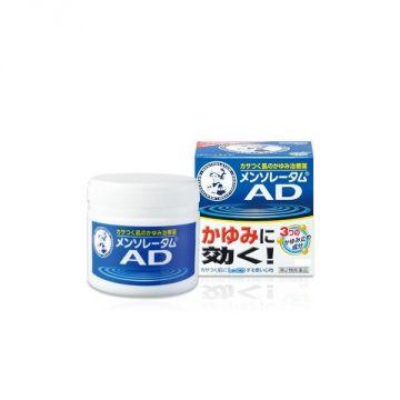 Category-2 OTC Drug: Rohto Pharmaceutical Mentholatham AD Cream m 90g