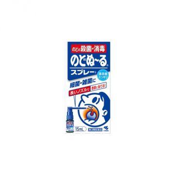 Kobayashi Nodonuru Throat Spray, 15ml