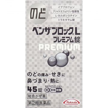 【第(2)類医薬品】 武田CH ベンザブロック L プレミアム錠 45錠