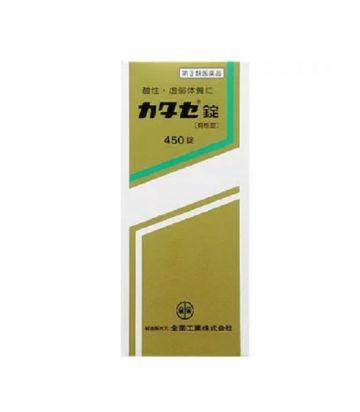 【第3類医薬品】全薬工業 カタセ錠 450錠