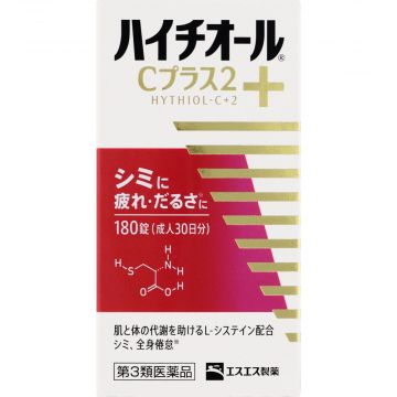 【第3類医薬品】 エスエス製薬 ハイチオールCプラス2 180錠