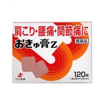 Zeria Pharmaceutical Okyuabura Z, 120 sheets