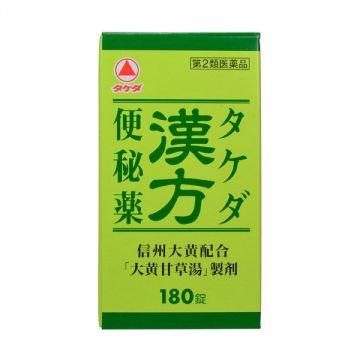 Takeda Kampo Benpiyaku Constipation Medicine, 180 tablets
