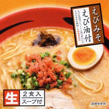 Ichigen Shrimp Miso Ramen, 2 Portions