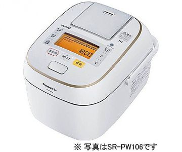Panasonic Japanese Rice Cooker SR-PW186, 10 Cups, White