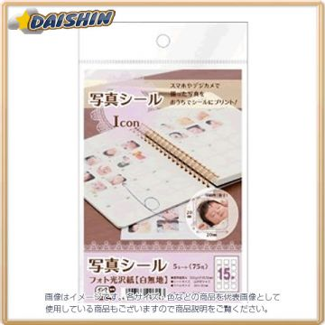 A-One Photo Sticker Icon 117651